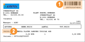 delivery_ticket_1