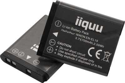 iiquu DNK019 Lithium-Ion 700mAh 3.7V batterie rechargeable