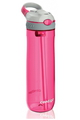 Reisbeker New Ashland 720ml Roze