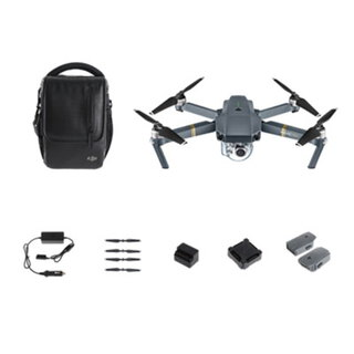 Mavic Pro Fly More Combo Grijs camera-drone