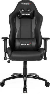 Ak Racing Nitro Gaming Chair Zwart-Zwart