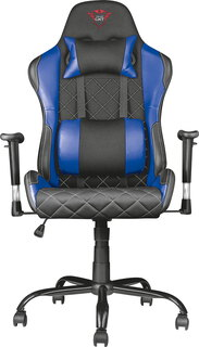 Trust Resto gaming chair GXT 707B - Blauw