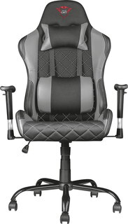 Trust Chaise gaming Resto GXT 707G - Gris