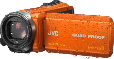JVC Quad Proof Memory Camcorder GZ-R445DEU