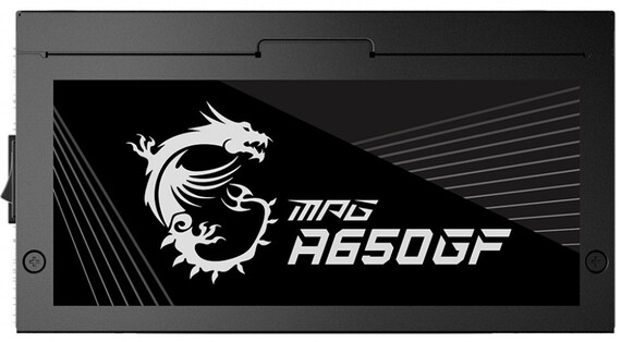 MSI A650GF 80+ GOLD POWER SUPPLY 650W - ATX